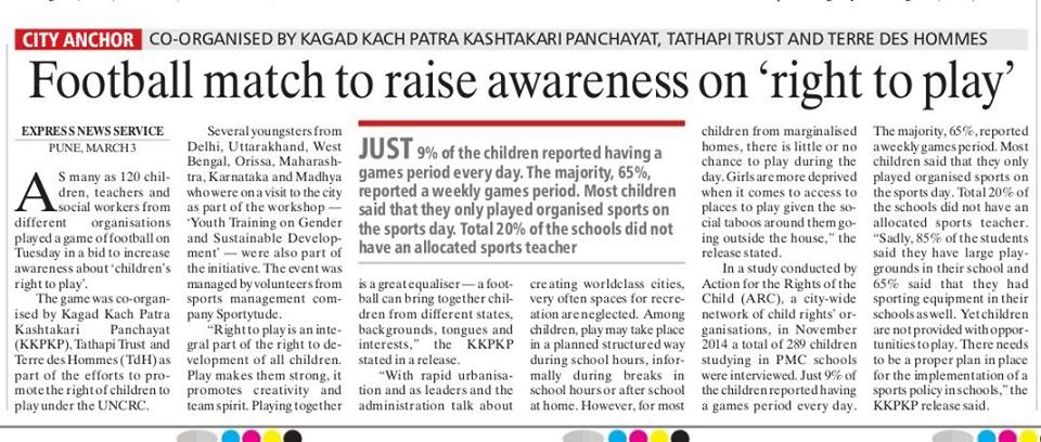 Play Makes Us Strong Article in Indian Express